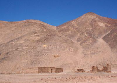 B-Atacama5